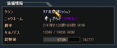 11_20110315201948.jpg