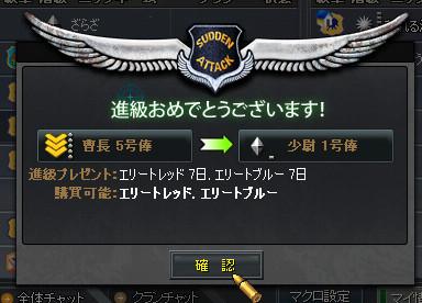 1_20110220235907.jpg