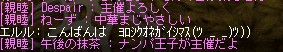 3_20101220222158.jpg