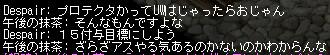 4_20101220222204.jpg