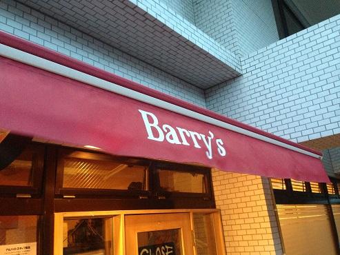 barrys001.jpg