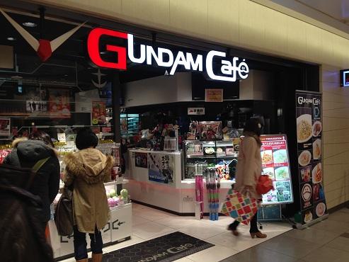gundamcafe001.jpg