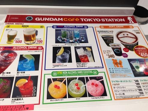 gundamcafe013.jpg