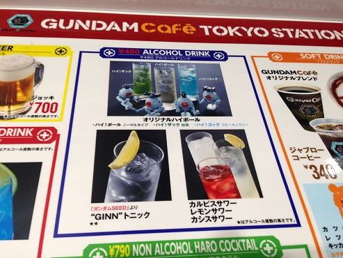 gundamcafe016.jpg