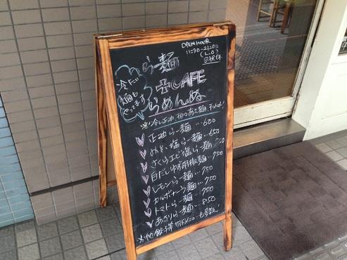 racafe005.jpg