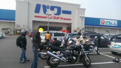 DCIM0569.jpg