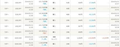 Baidu IME_2014-1-13_14-45-34