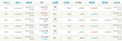 Baidu IME_2014-1-24_14-12-26