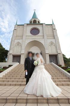 結婚しました 1