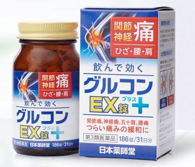 グルコンEX+