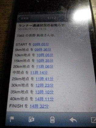 IMG_7191 (315x420)