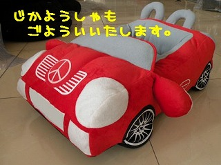 Car-Pet-Bed-Dog-Bed-Pet-Bed-DB59-.jpg