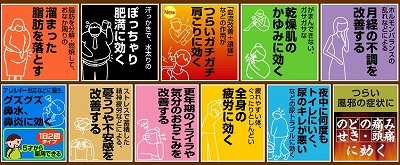 tsumura.jpg