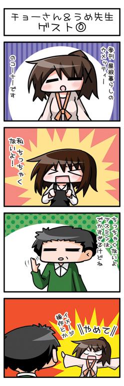 asumi_085.jpg