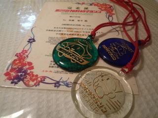 NAHAメダル