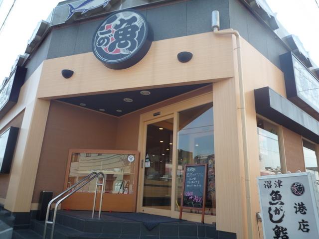 魚がし鮨沼津港店
