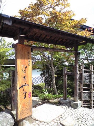 2010駒ヶ根-なかやま2