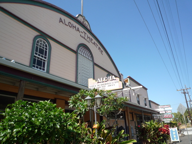 Aloha Theater Cafe 2010 4