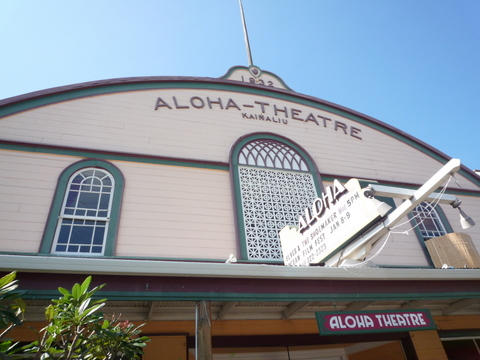 Aloha Theater Cafe 2010 3