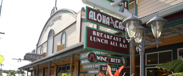 Aloha Theater Cafe2010 2
