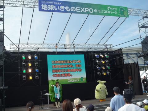 20101016_2.jpg