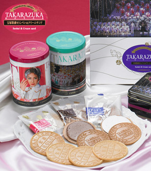 product_takarazuka_main.jpg