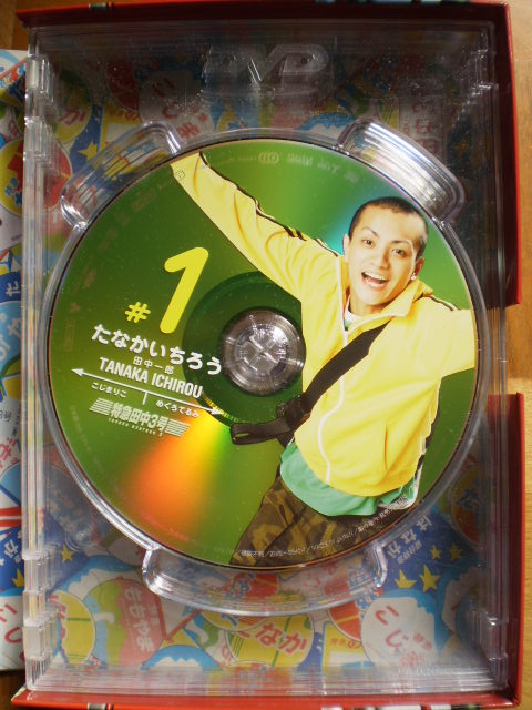 DVD6枚組み