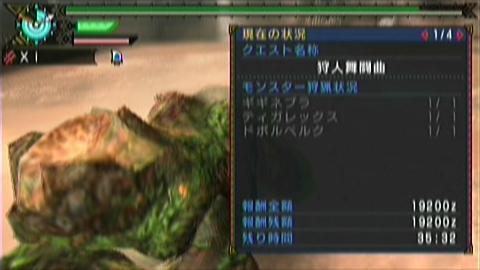 狩舞踏×双剣(14分28秒)