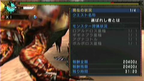 選者×ガチ片手(18分40秒)