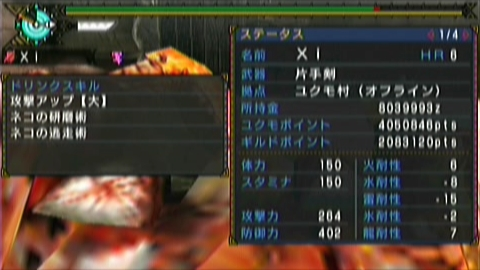 選者×ガチ片手(18分40秒)ステータス 研磨