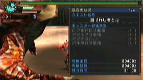 選者×ガチ双剣(18分54秒)