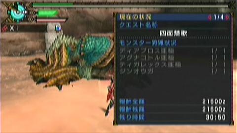 楚歌×双剣(19分10秒)