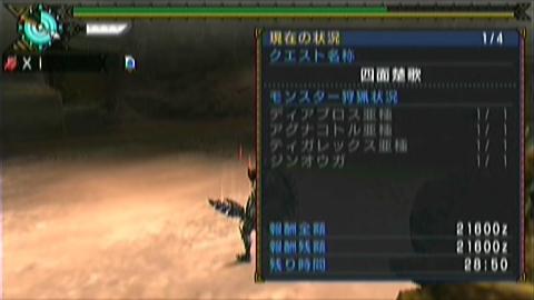 楚歌×片手(21分10秒)
