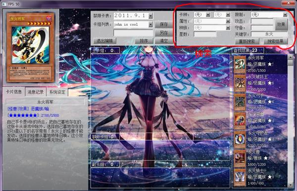 遊戯王海外式ADS解説 (5)