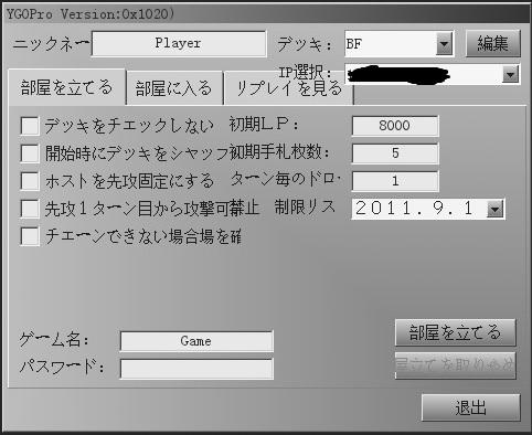 日本語化 (1)
