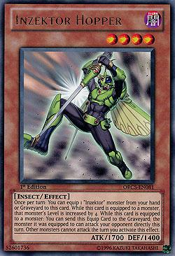 甲虫装機ヤリサ#12441;