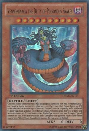 毒蛇神ウ#12441;ェノミナーカ#12441;