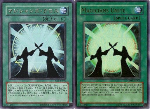 magiciansunite.jpg