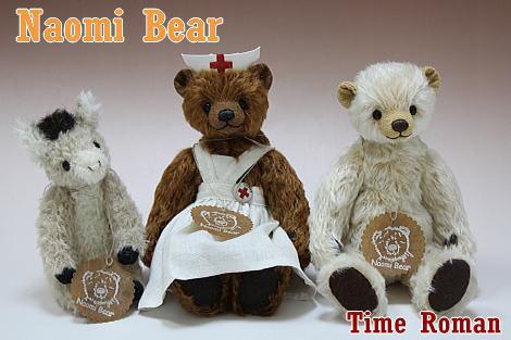 Naomi Bear