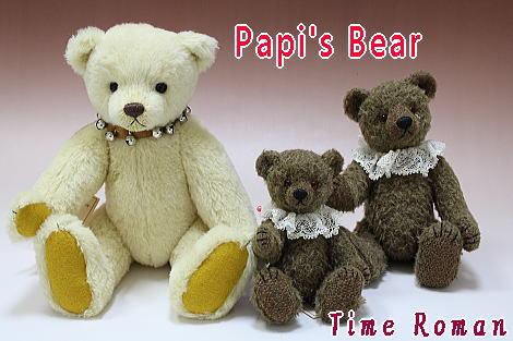 Papis Bear
