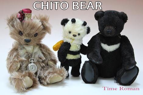 CHITO BEARさま2