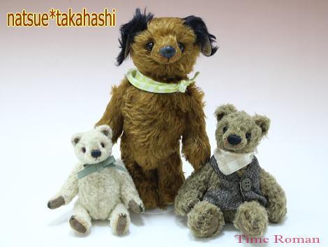 natsue takahashi