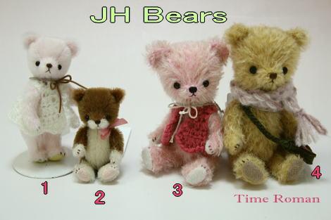 JH Bearsさま