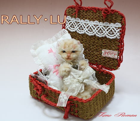 RALLY LUさま1