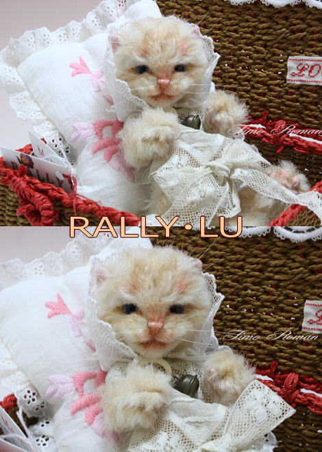 RALLY LUさま2