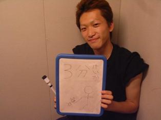 コピー ~ RIMG0033