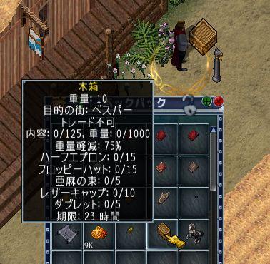 TQ マジンシア発1