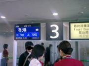 201112pen-hkg (3)
