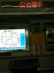 IMG_0632_R.jpg