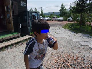 DSCF3393_R.jpg